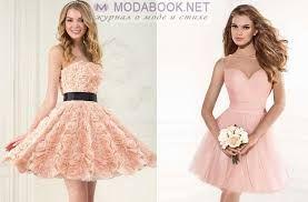 Картинки по запросу короткие вечерние платья 2017 фото