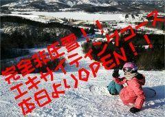 パウダー注意報  昨日も終日良い雪が降り積もったピリカスキー場です  本日よりピリカスキー場自慢の非圧雪コースエキサイティングコースを開放いたします  最大斜度30度の傾斜を極上のパウダーの中を一瞬で滑り降りてくる爽快感はここだけ  激烈オススメです  http://ift.tt/2gRu4z9  #pirika #ピリカ #ピリカスキー場 #クアプラザピリカ #パウダースノー  tags[北海道]