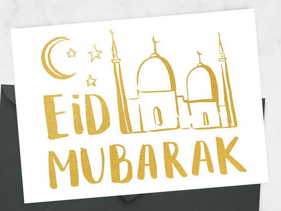 Gold Eid Card  Eid Mubarak Card  Real Gold Foil Eid Card
