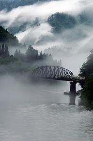 Aizu, Fukushima Japan...