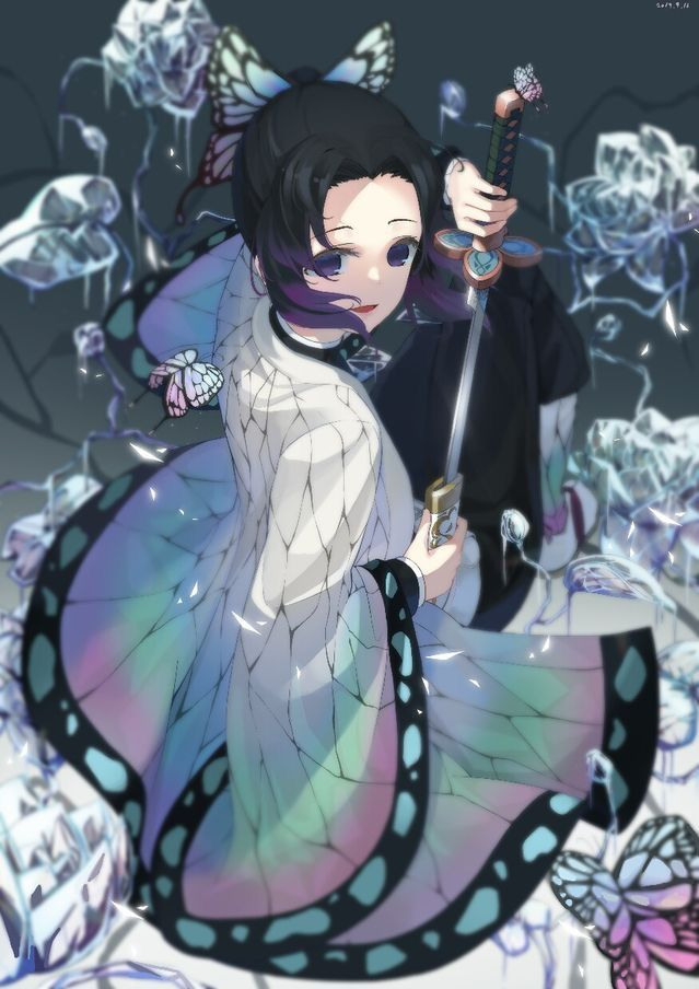 As such, they are the organization's most. Demon Slayer Hashira Characters - Manga