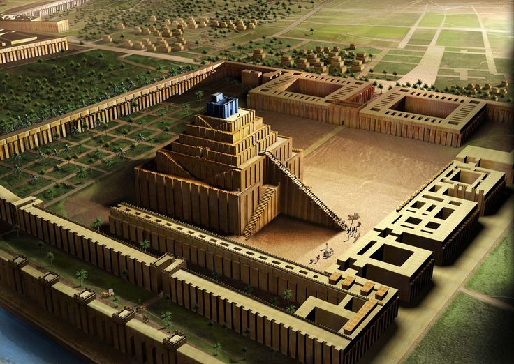 Zigurat Y Ciudad De Babilonia Dibujo De Reconstrucci N Arqueolog A B Blic