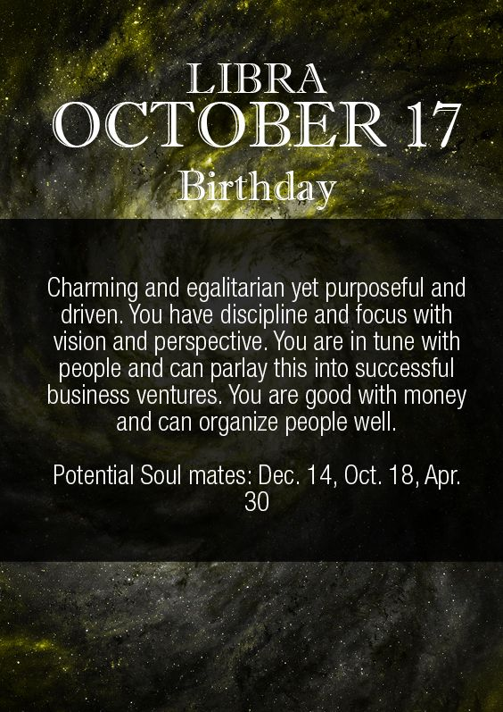 OCTOBER 17 BIRTHDAY - LIBRA http://astroligion.com/birthday-personology/