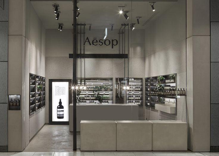 Tolila gilliland convert jewellery shop into felt clad for Retail interior designers in london