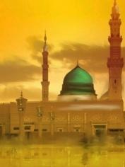 Beloved Prophet Muhammad   Sallal Laaho Alaiehi Wa Sallam