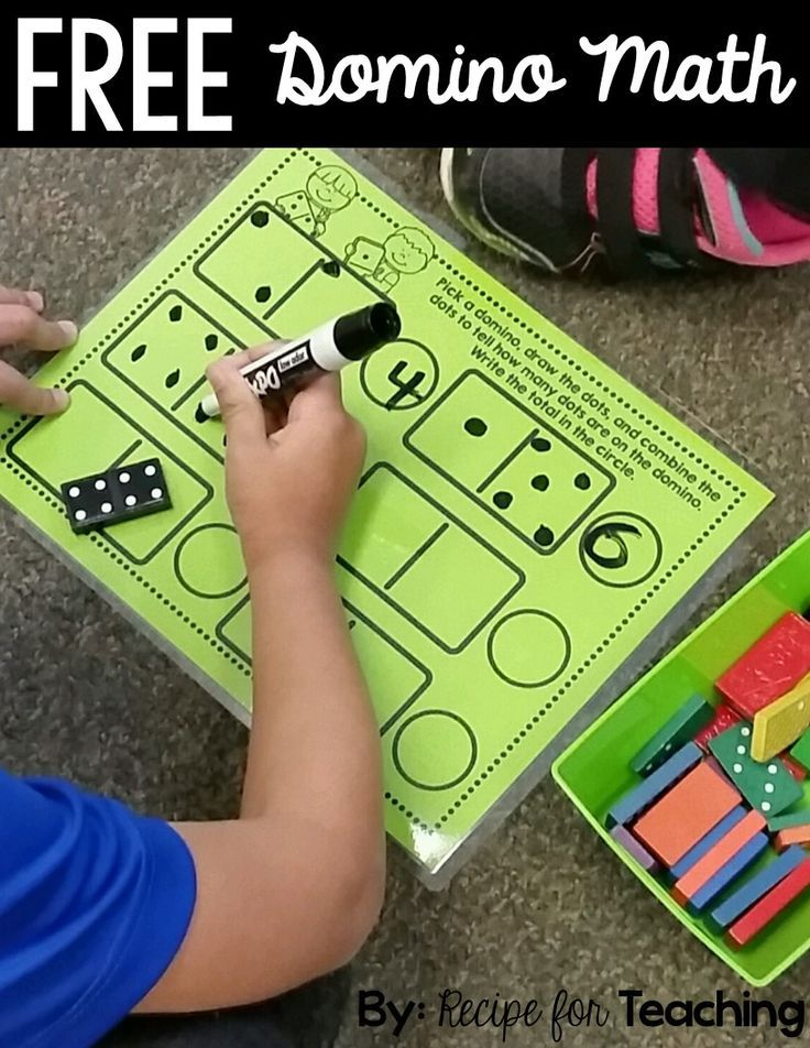 FREE Domino Math.  Using dominoes is a great way to teach addition.