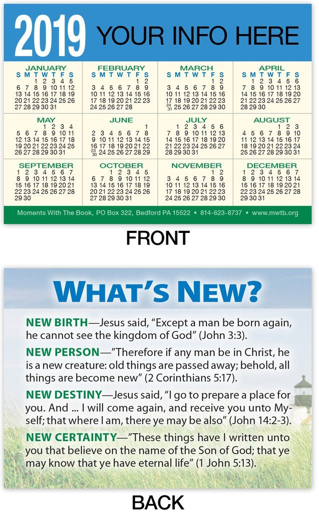 Whats New On Calendar >> Calendar Card What S New Personalized Calendar Card Gospel