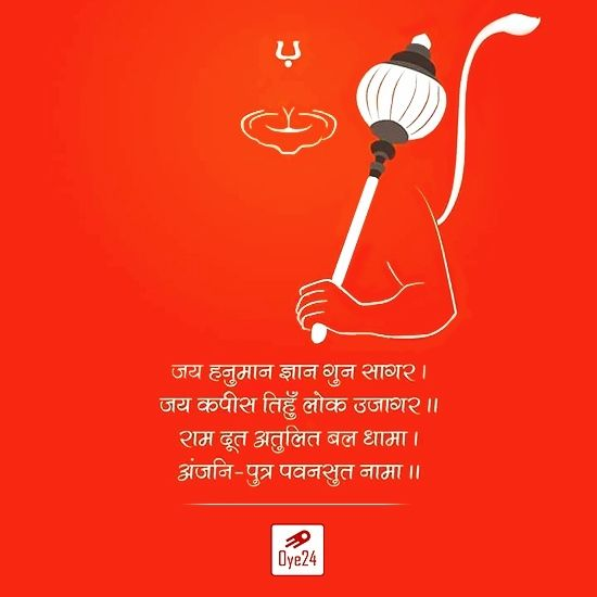 Greetings to all on #HanumanJayanti and let's pray to Almighty God for peace and prosperity in World !!  #oye24 #indian #festival #culture #wishes  www.oye24.com