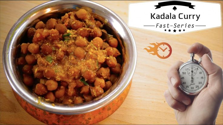 Kadala Curry | Black Channa Gravy | Fast Series