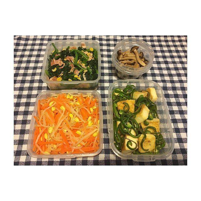 3月5周目🗓 ・ ・ 今週もお疲れ様でした✨ ・ ・ *ほうれん草とベーコンのバター醤油炒め *しめじのしぐれ煮 *もやしとにんじんのナムル *ピーマンとはんぺんの醤油マヨ炒め ・ ・ #作り置き #ごはん #お家ごはん #常備菜 #肉 #野菜 #主食 #副菜 #主菜 #お弁当 #料理 #supper #dinner #meal #lunch #vegetables #meat #instacook #instafood #instagood #japanese #food #love #eating #yammy #hungry #allday #l4l #l4f