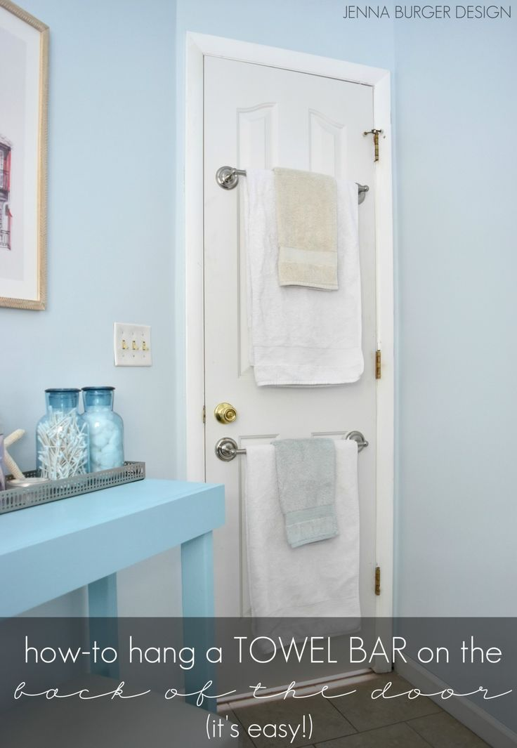 How-To mount a TOWEL BAR on a hollow core door to save on space! www.JennaBurger.com