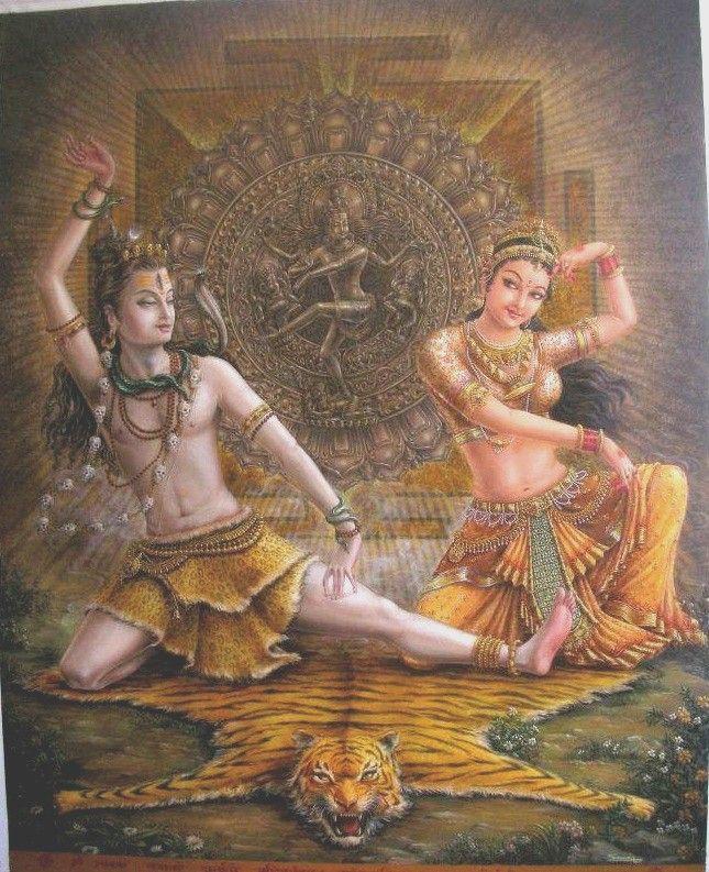 Uma Hindu Goddess