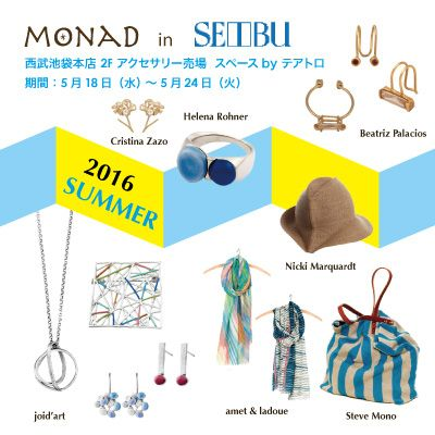 Early Summer 2016 Pop-up Shop Event in SEIBU Ikebukuro department store