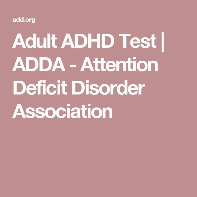 adult atention deficit disorder