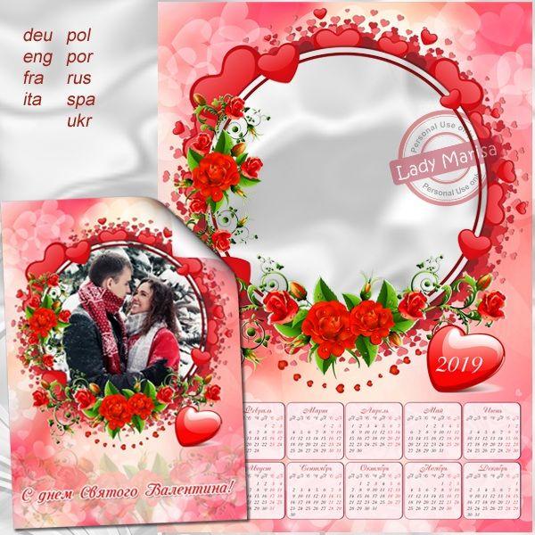 Днем рождения, шаблоны и календари для открыток