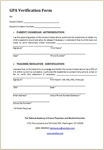 personal goal worksheet at word-documents Microsoft - consignment agreement template word