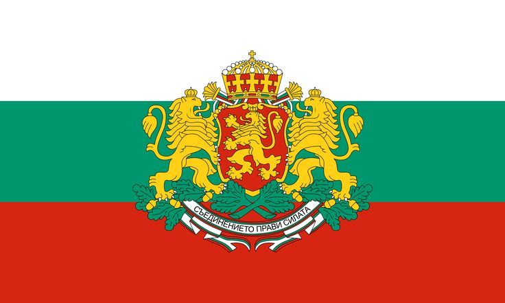 The Bulgarian National flag with the coat-of-arms in the middle. This is the most valuable Bulgarian symbol. The flag consists of three equally-sized horizontal bands- white, green and red.