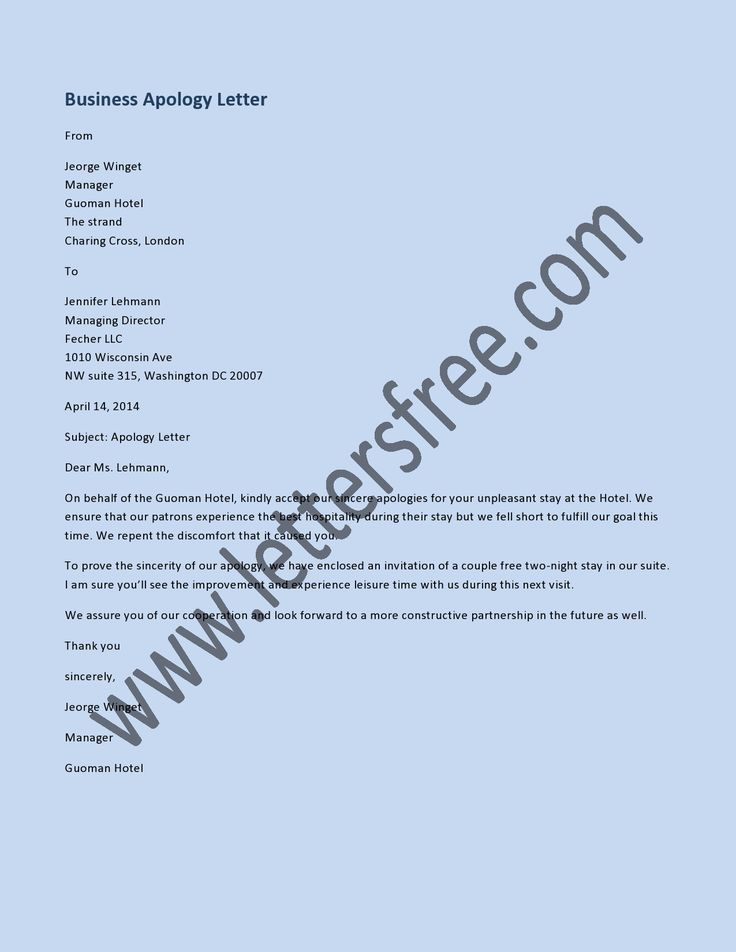 A Business Apology letter is a type of apology letter which - business apology letter for mistake