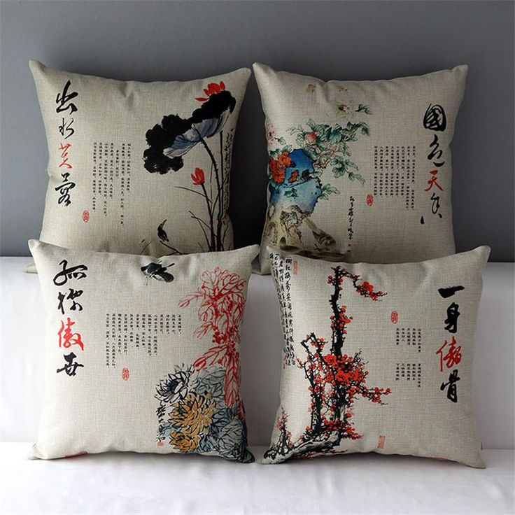 Beautiful free pillowcase pattern can help us have better dreams. Various patterns of homemade pillow cases and standard pillow dimensions in different sizes. Find yyfirm and buy the most suitable  1pc plum/orchid/bamboo/chrysanthemum flowers printed cushion cover linen cotton sofa pillow case ikea decorative.