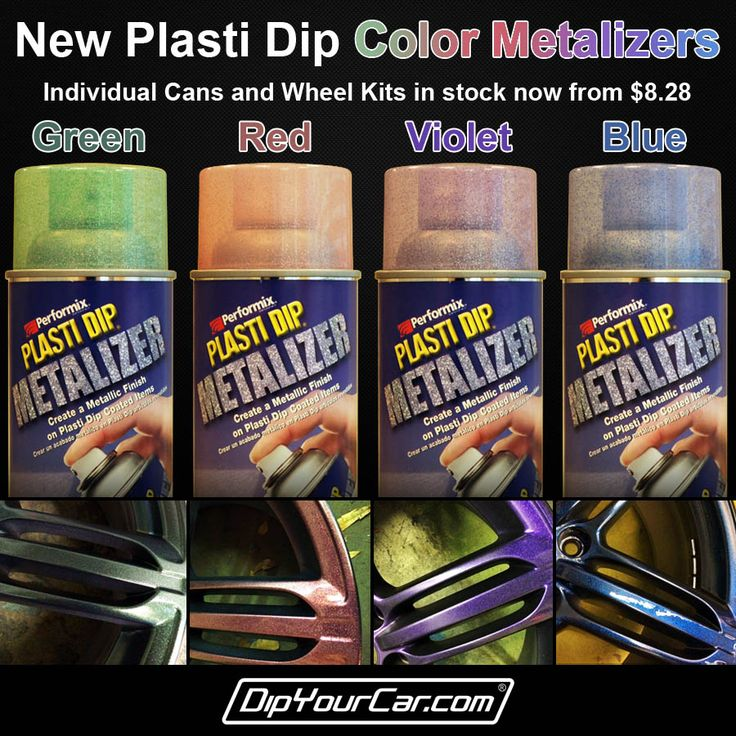 DipYourCar.com -Plasti Dip For Your Car - Glossifier Blaze Pearlizer Metalizers Pro Car Kits