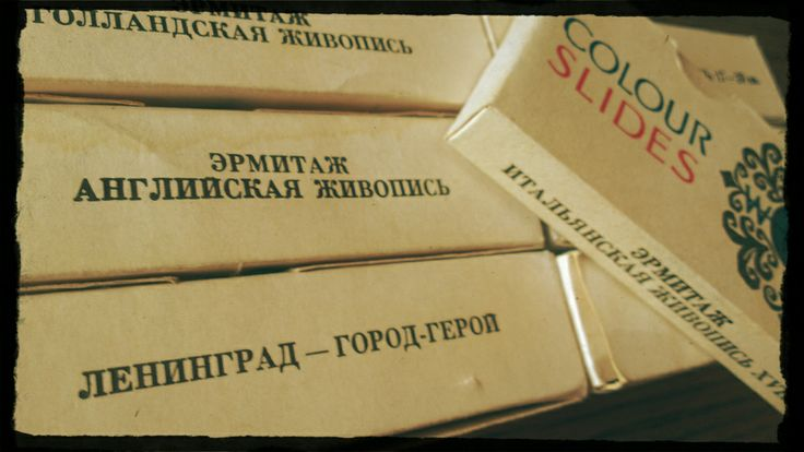 Sochi (at Least) Four Decades Ago