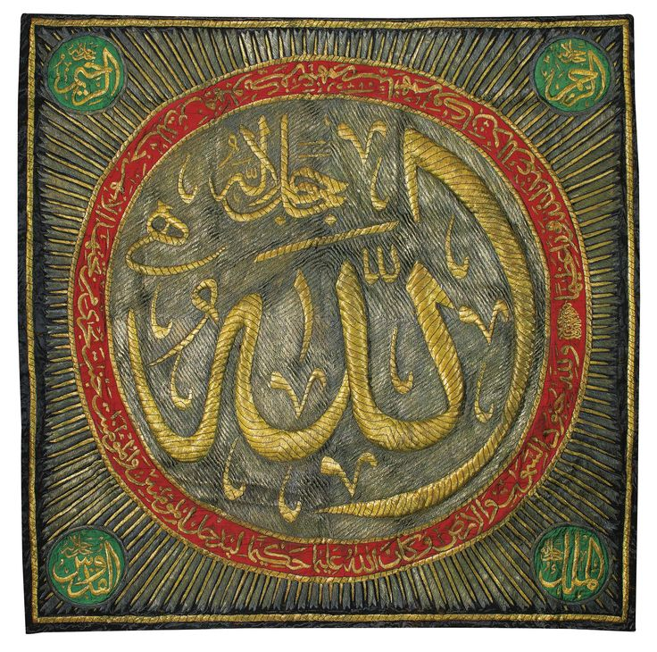 An Ottoman silk and metal-thread textile panel with 'Allah', Turkey, 19th/20th century   lot   Sotheby's