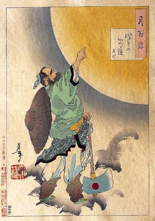 Yoshitoshi - 100 Aspects of the Moon - 26.Cassia-tree moon (Tsuki no katsura)