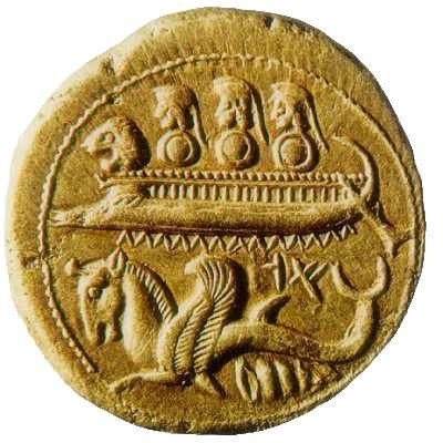 Moeda fenícia retratando um navio de guerra e um hipocampo.