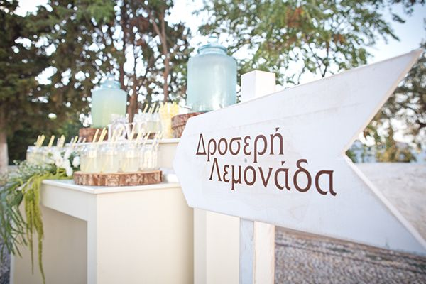Lemonade stand! Refreshment stand at Spetses, from www.sensyle.com
