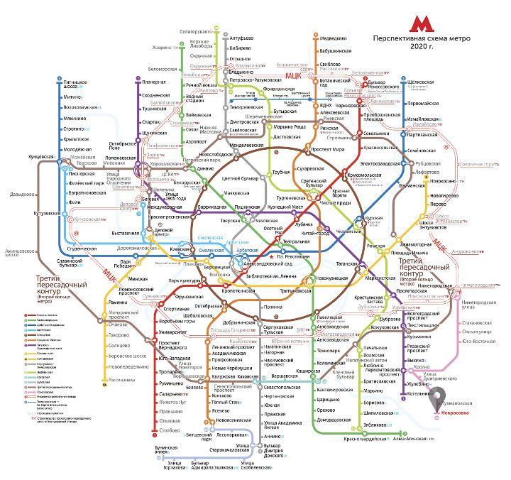 схема метро москвы 2020 с мцд на карте история банка кубань кредит