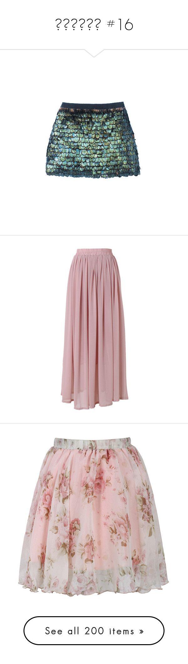"""ṡҡıяṭṡ #16"" by booknerd1326 ❤ liked on Polyvore featuring skirts, bottoms, saias, faldas, maxi skirts, pink, chiffon skirts, long pink skirt, long pleated skirt and pink chiffon skirt"