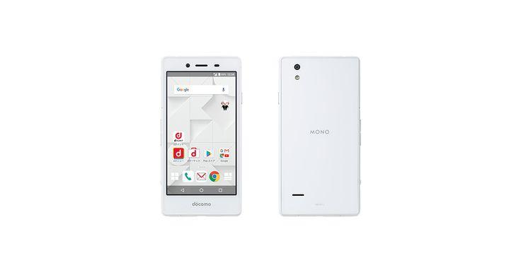 ドコモ スマートフォン MONO MO-01Jをご紹介します。