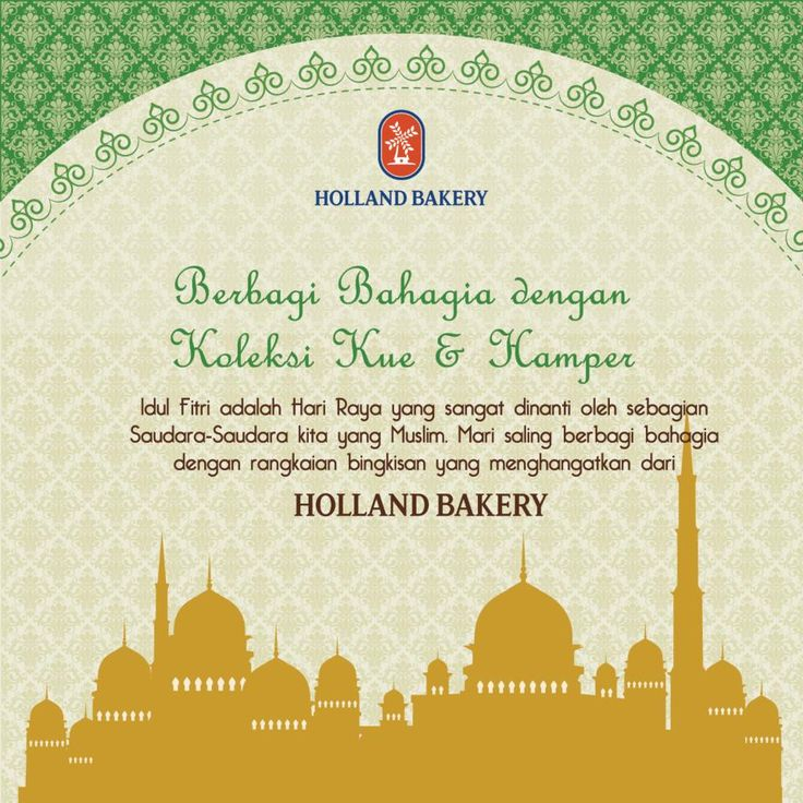 Holland Bakery: Promo Lebaran 2014 @hollandbakery