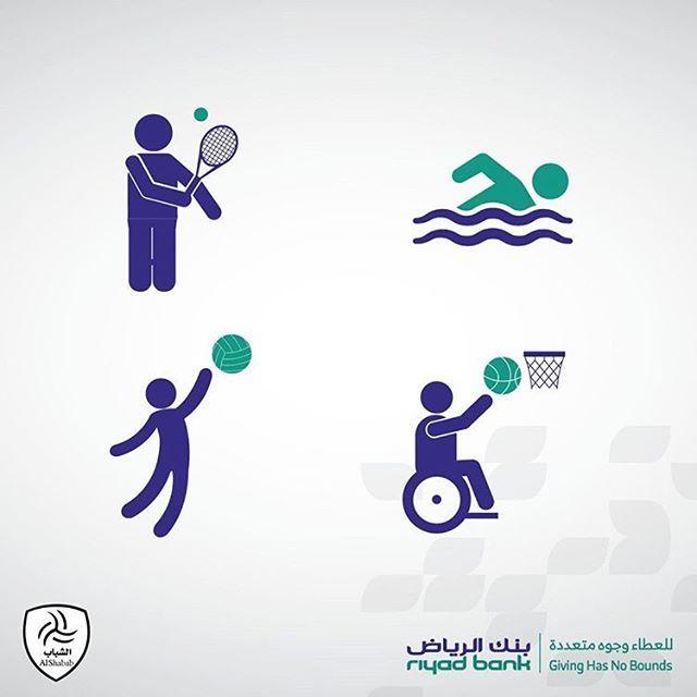 دورات تعليم السباحة والمسابقات المائية ينظمها مسبح مركز الشباب الصيفي لذوي الاحتياجات الخاصة برعاية ودعم من بنك الرياض Al Home Decor Decals Decor Home Decor