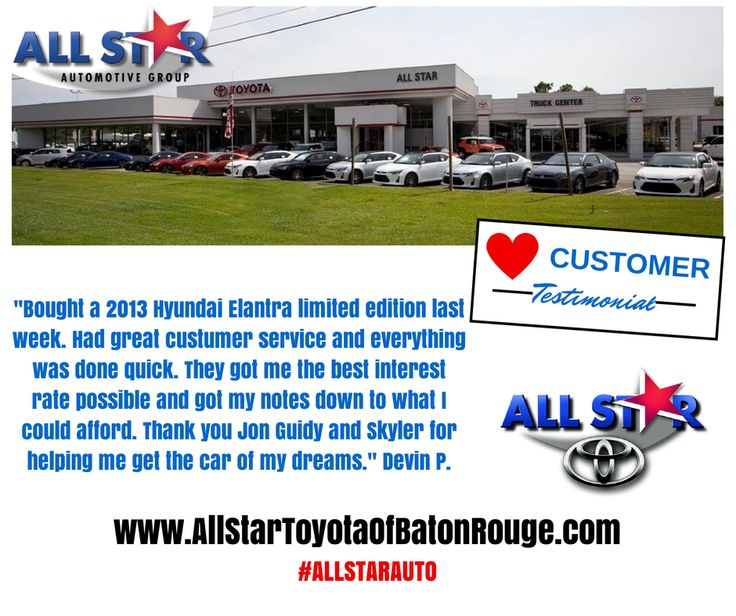 Exceptional #AllStarTreatment Only At All Star Toyota Of Baton Rouge  Www.allstartoyotaofbatonrouge.com