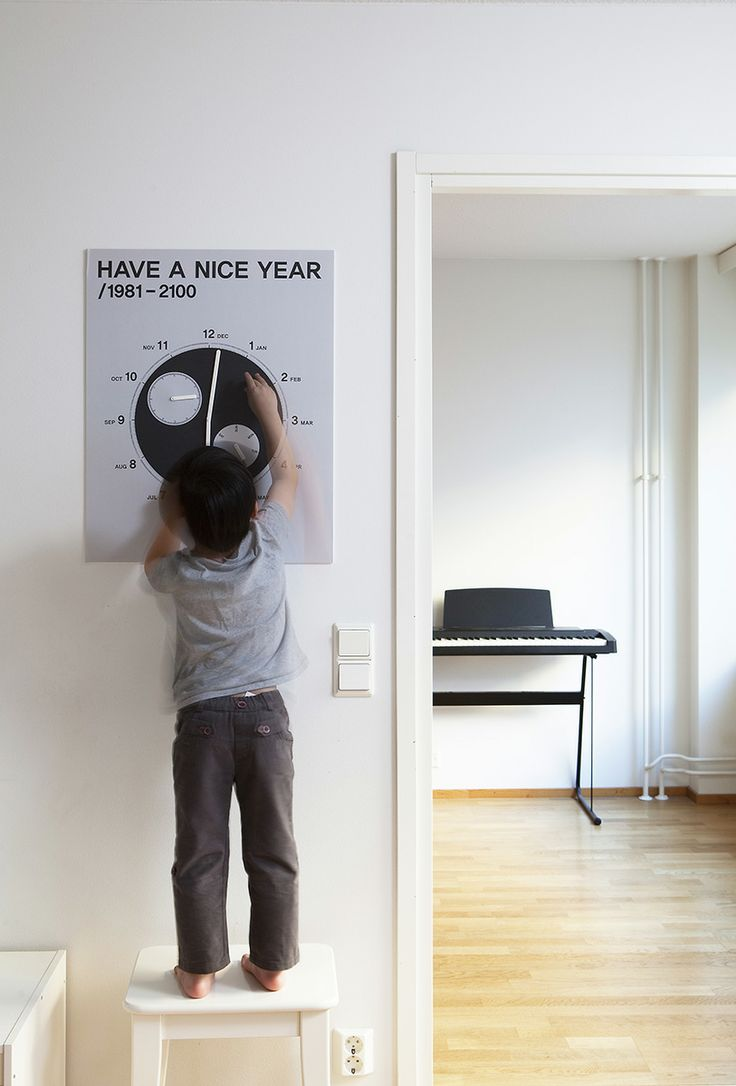 HAVE A NICE YEAR/1981-2100 by cool enough studio.  www.coolenoughstudio.com