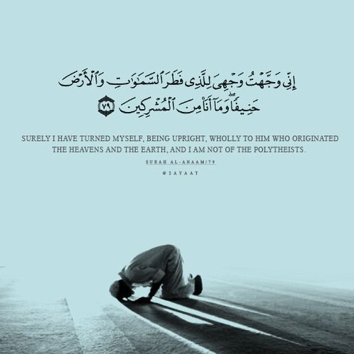 """Indeed, I have turned my face toward He who created the heavens and the earth, inclining toward truth, and I am not of those who associate others with Allah."""""""