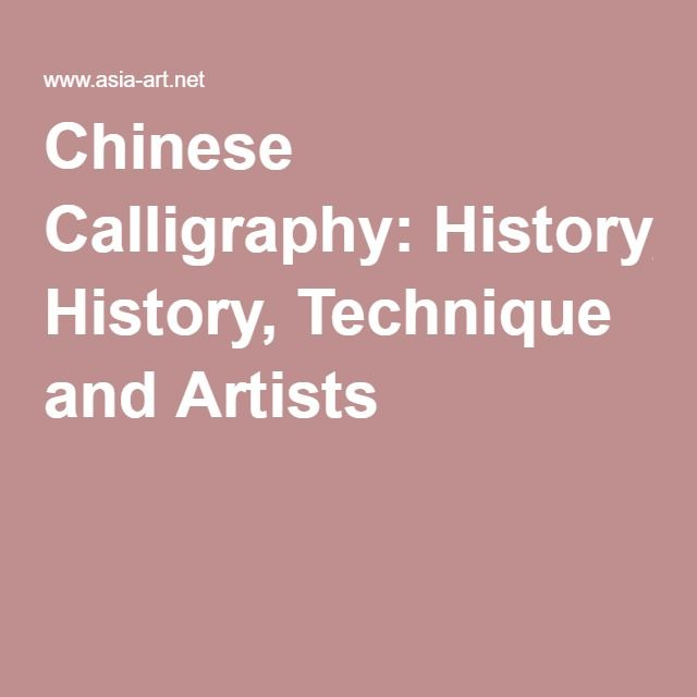 17 Best Images About Caligrafia On Pinterest Calligraphy