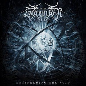 Soreption - Engineering the Void (2014) Technical/Progressive Death Metal band from Sweden #soreption #deathmetal #technicaldeathmetal #progressivedeathmetal