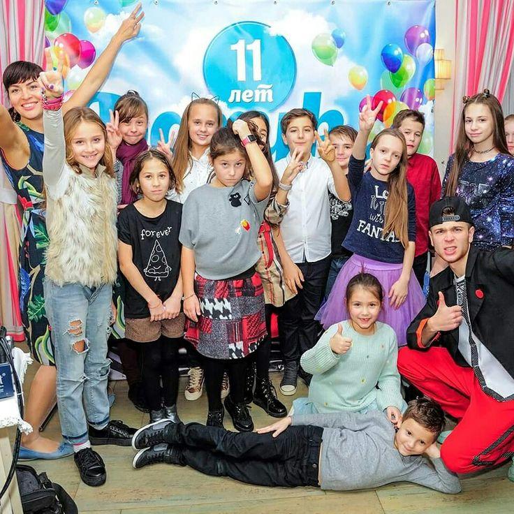 Детский праздник. Организация детского праздника. Хип хоп вечеринка для детей.