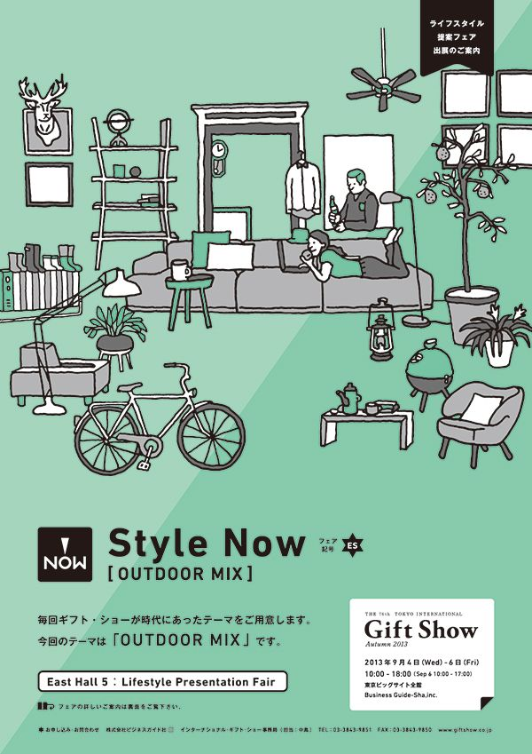 Life Style Presentation Fair Flyer | minna / ミンナ / みんな