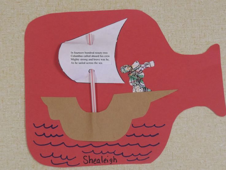 The Stuff We Do ~ Christopher Columbus (Ship in a Bottle) ~ Sherry and Melissa ~ http://www.alphabet-soup.net/columbus/columbus.html