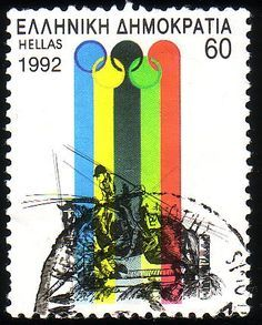 Greece Postage Stamps   Stamp from Greece   Barcelona 1992, Olympic Games