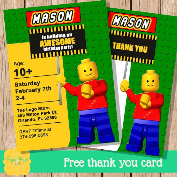Lego Invitation Lego Birthday Party Lego By