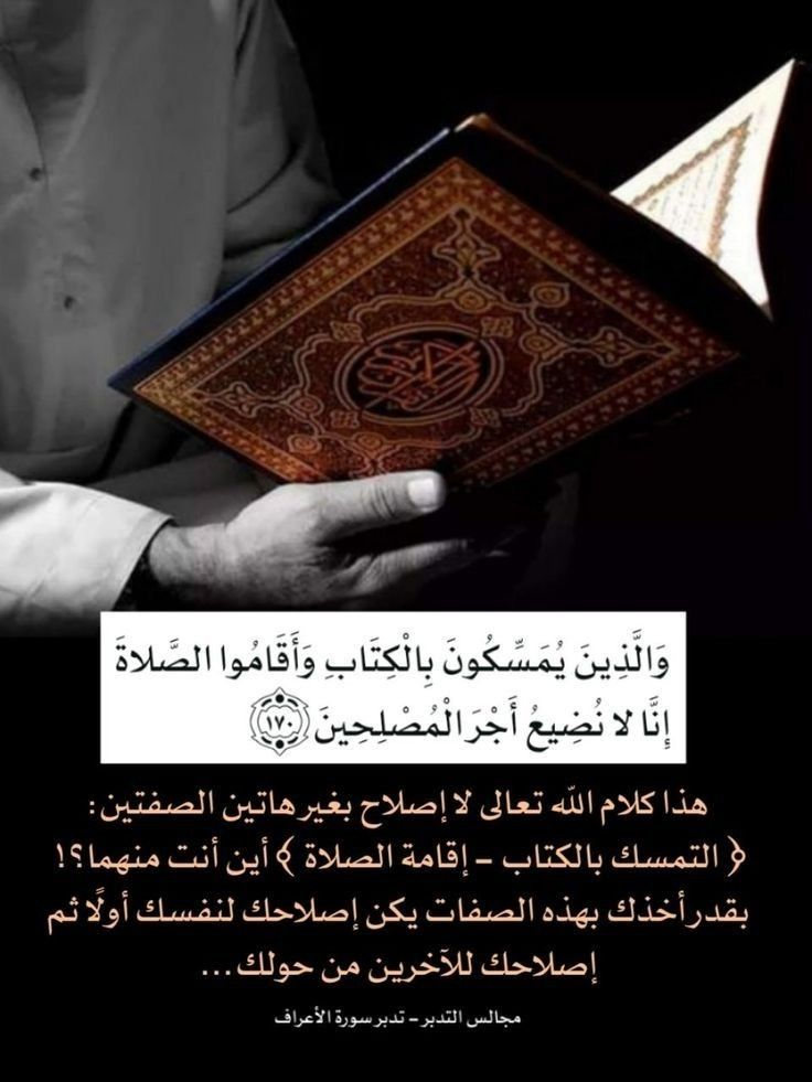 Pin By Wedad Abdullah On أجيب دعوة الداعي Quran Quotes Verses Quran Quotes Islamic Quotes Quran