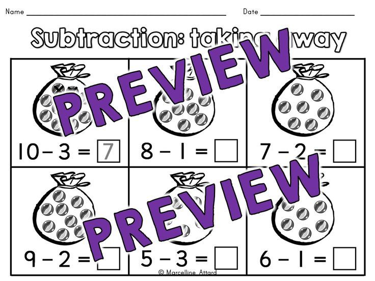 #FREE SUBTRACTION #WORKSHEET!