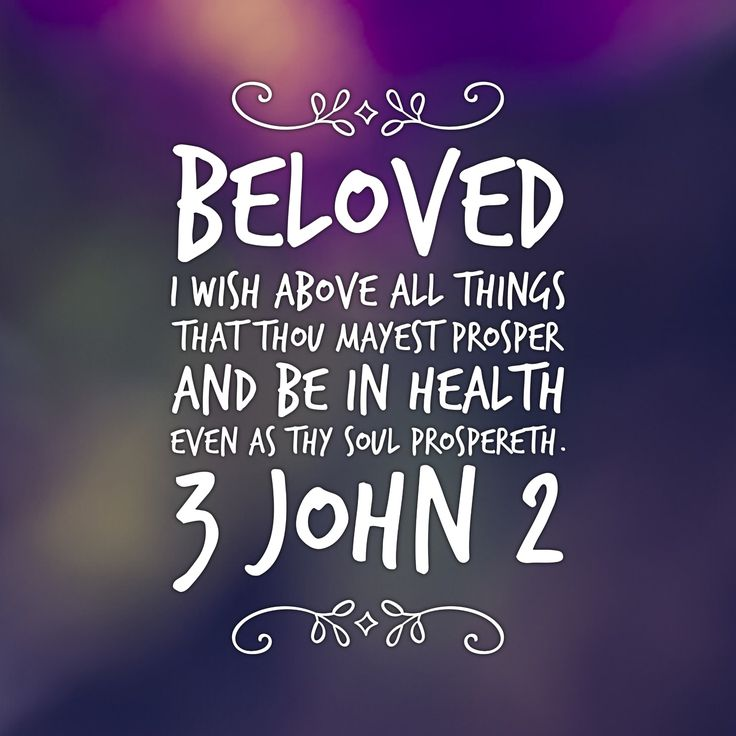 """Beloved, I wish above all things that thou mayest prosper and be in health, even as thy soul prospereth. 3 John 2 This image of scripture was created by myself and is free for public use. Please share and use these images as led, my Christian brothers and sisters, and share the gospel of Jesus Christ, as it is written """"Go into all the world and preach the gospel to all creation."""" Mark 16:15"""