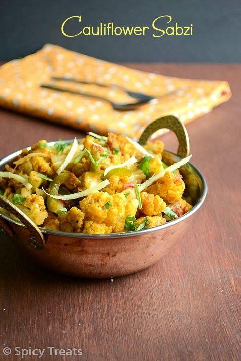Spicy Treats: Cauliflower Capsicum Sabzi / Cauliflower Sabzi - Easy Side Dish For Chapathi !