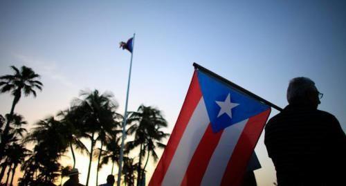 ΤΟ ΚΟΥΤΣΑΒΑΚΙ: ΛΕΩΝΙΔΑΣ ΒΑΤΙΚΙΩΤΗΣ: Πουέρτο Ρίκο: τόσο μακριά, τό...