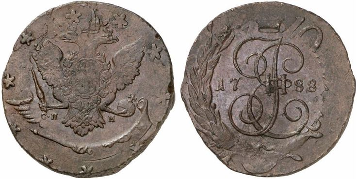"5 Kopecks. Russian Coins, Catherine II. 1762-1796. 1788 SPM.  48,68g. Bit 572. Abundant amounts of host Peter III. coin visible including full stars on obverse and ""10"" on reverse. R! Uncirculated. Price realized 2011: 1.500 USD."